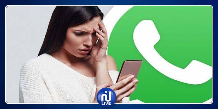 Nouvelle option, tant attendue, enfin ajoutée à WhatsUpp