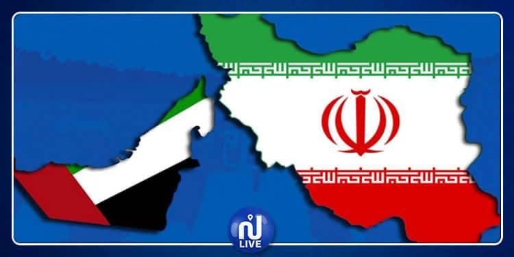 Une nouvelle mesure émiratie pour améliorer les relations avec l'Iran