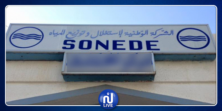 Le sit-in des agents de la SONEDE, annulé...