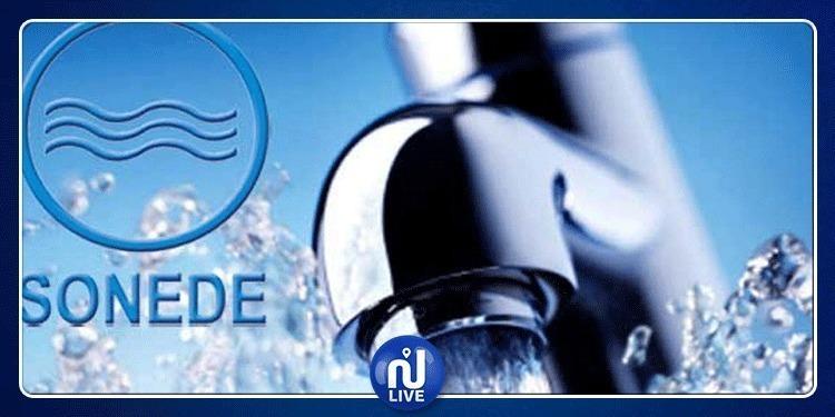 Bizerte: Coupure de l'eau dans la zone d'Oued El Marj