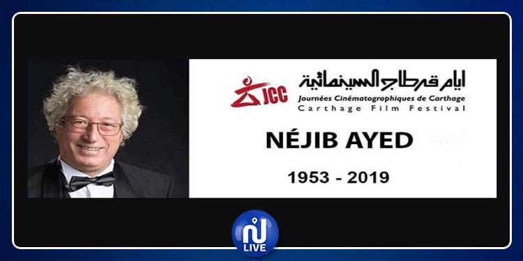''Le Tanit d'or spécial'' décerné à feu Néjib Ayed…