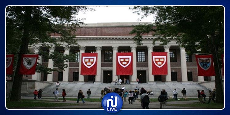 Pour les Tunisiens : bourse d'étude en Master entièrement financé à l'Université Harvard