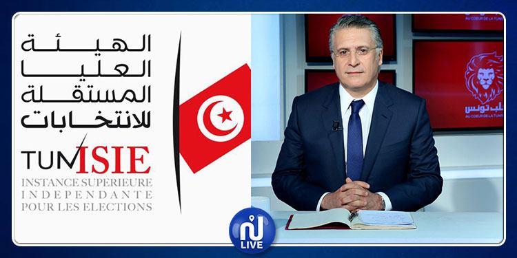 Une délégation de l'ISIE rencontre Nabil Karoui