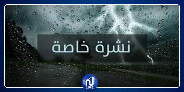 Alerte aux pluies orageuses sur l'ensemble du pays