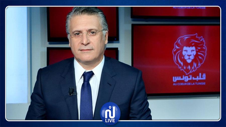 Nabil Karoui renouvelle ses félicitations à Kais Saied et confirme qu'il n'intentera aucun recours