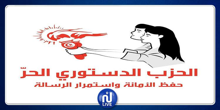 Le PDL ne soutiendra pas un gouvernement composé par Ennahdha