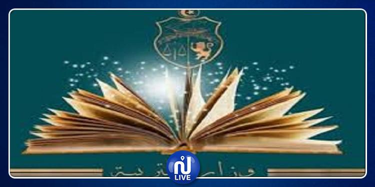 Le ministère de l'Education publie une circulaire pour contrôler les certificats médicaux