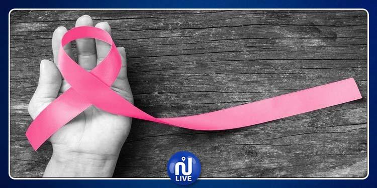 Kasserine : Fin de la compagne de sensibilisation contre le cancer de sein
