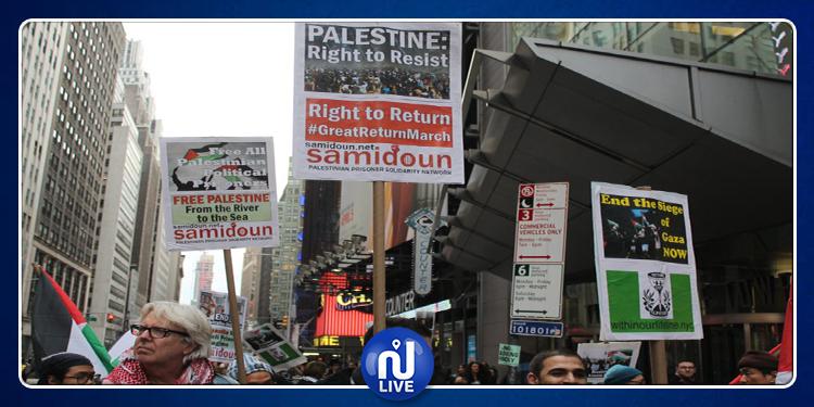New York : un rassemblement de solidarité contre l'agression israélienne sur la bande de Gaza