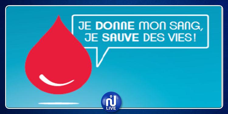 Don du sang en Tunisie : 500 mille dinars alloués au CNTS…