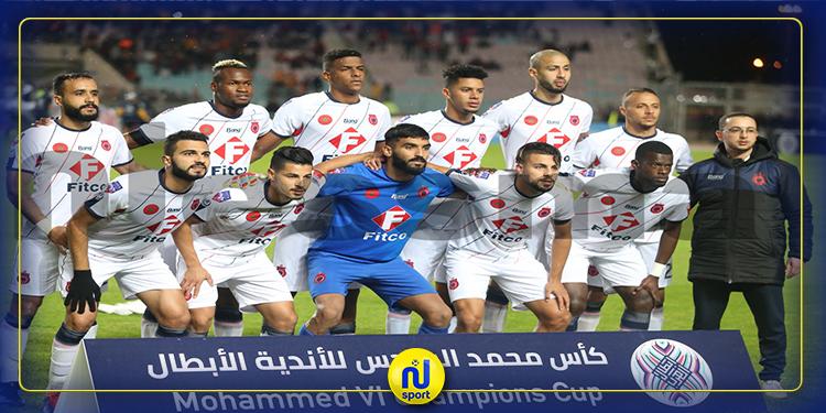 Coupe Mohamed VI : l'OC Safi élimine l'EST aux tirs au but