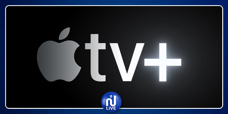 Apple lance sa nouvelle plateforme TV ''Apple TV+''