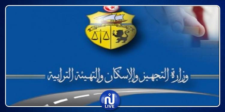 Intempéries: Le ministre de l'Equipement appelle à prendre des mesures préventives