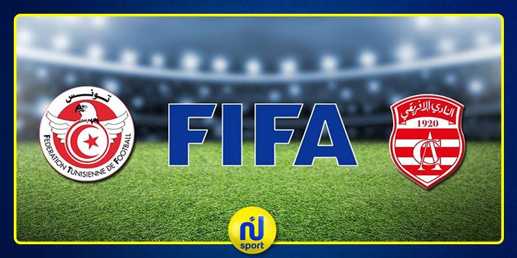 Ligue 1 : le Club Africain règle encore deux nouveaux litiges