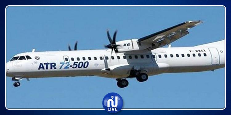 Tunisair Express recevra le 1er avion ''ATR''…