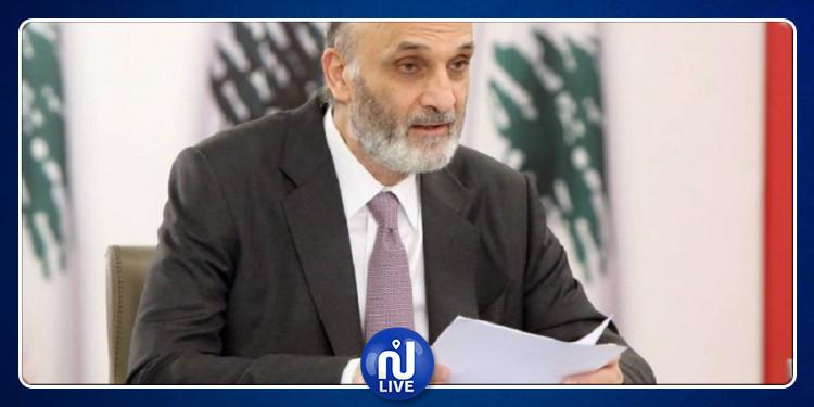 Liban : Samir Geagea appelle à former le gouvernement