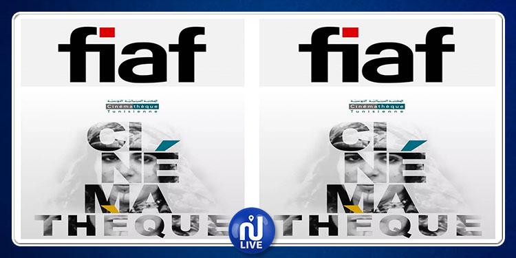 La Cinémathèque tunisienne, désormais, membre à la FIAF