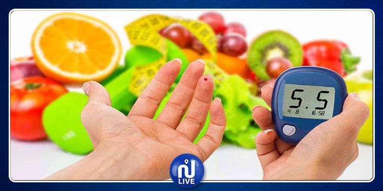 Tunis : une journée pour prévenir le diabète