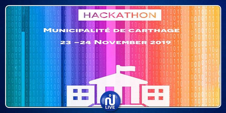 Un hackaton pour la digitalisation des services municipaux …
