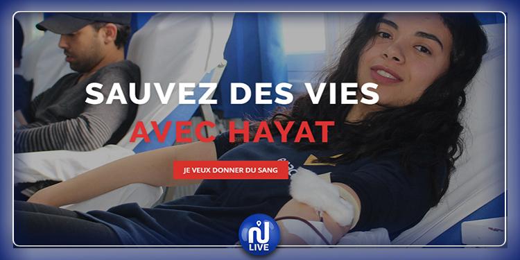 ''Hayet'', 1ère plateforme pour le don du sang ...
