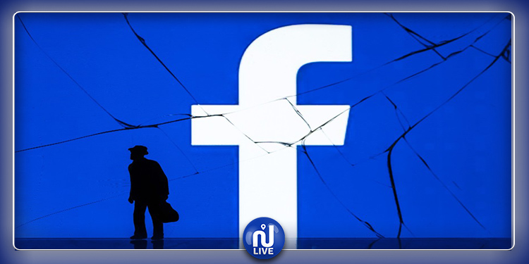1,3 % des Français désertent Facebook...