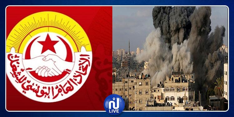 L'UGTT condamne l'agression israélienne contre Gaza