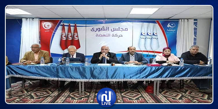 Présidence du parlement : Le Conseil de la Choura d'Ennahdha annonce la candidature de R.Ghannouchi