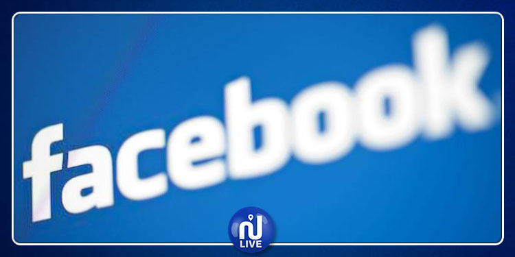 L'entreprise Facebook dévoile son nouveau logo