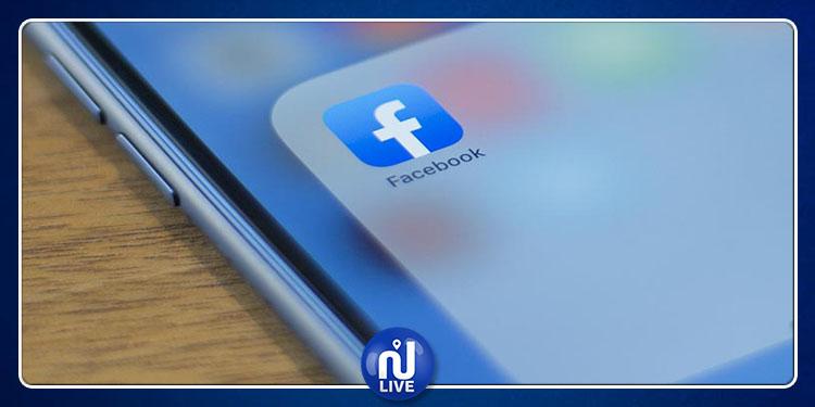 Facebook… de nouveau dans la tourmente…