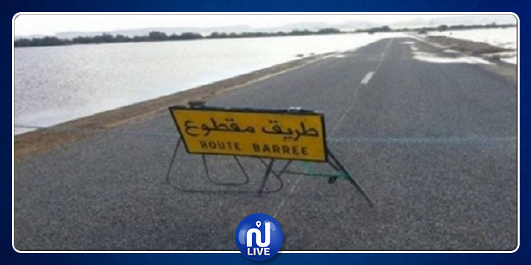 Siliana: le niveau d'eau en hausse, interruption du trafic