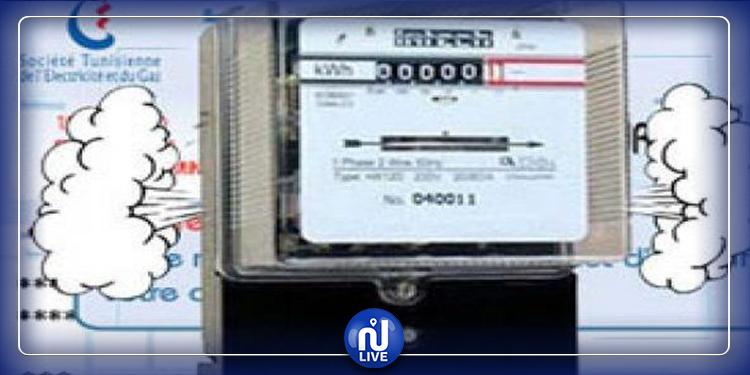 Augmentation des tarifs de l'électricité et du gaz, la STEG précise...