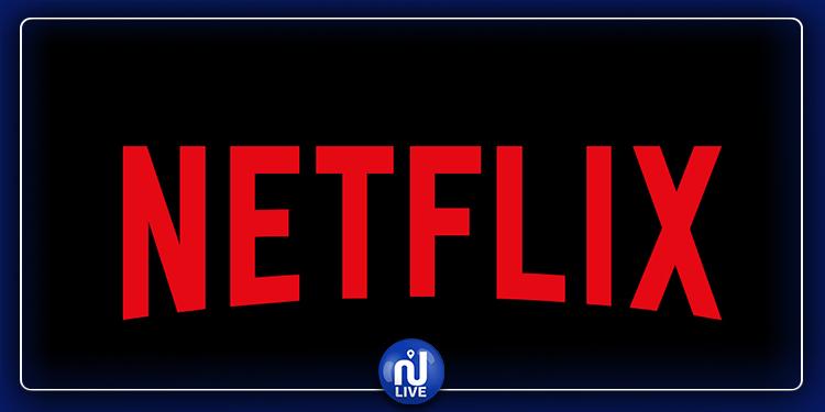 Netflix est dans l'obligation de diminuer ses prix !