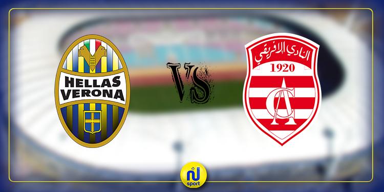 Amical : Le Club Africain affrontera Hellas Verona à Tunis