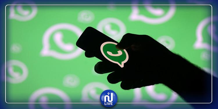 WhatsApp ne fonctionnera plus, à partir de cette date ...