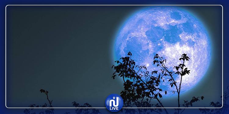 Pleine lune froide, la dernière de cette année