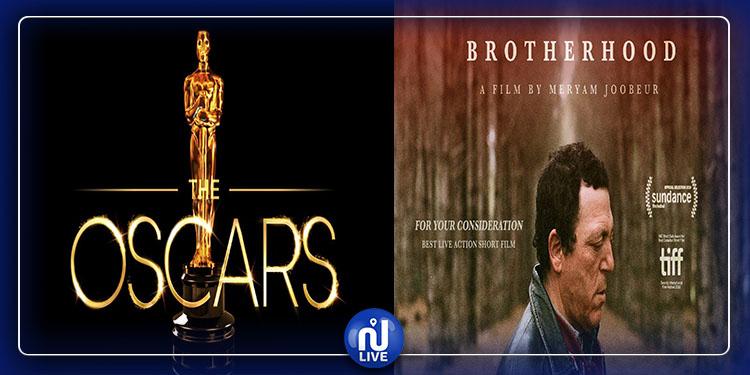Le film tunisien ''Brotherhood'' en compétition pour l'Oscar 2020...
