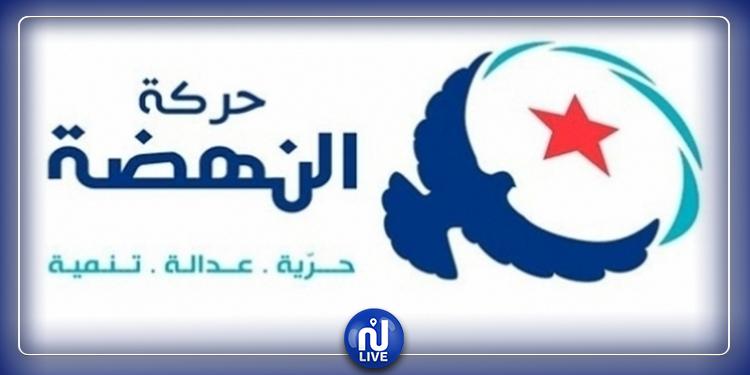 Ennahdha appelle Chahed à arrêter les nouvelles nominations