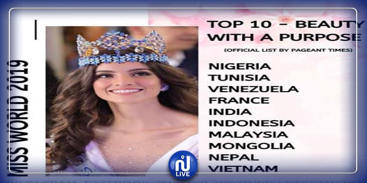 Top 10 : Sabrine Khalifa parmi les finalistes dans Miss World 2019