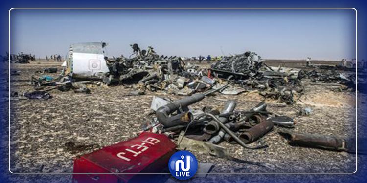 Russie : le crash d'un hélicoptère militaire entraîne la mort de deux pilotes