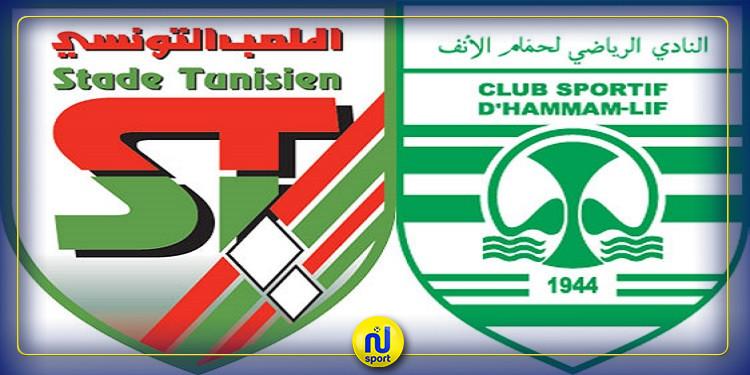 Ligue 1 : le Stade Tunisien continue sur sa lancée !