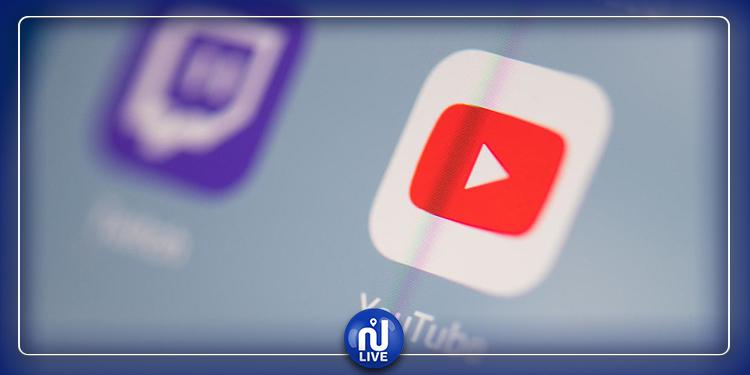 Youtube s'engage contre les attaques personnelles et le harcèlement