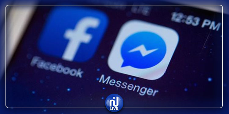Facebook Messenger change sa politique d'inscription !