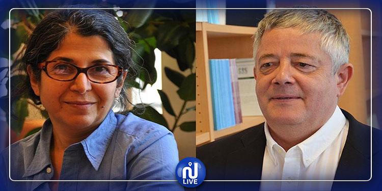 Deux universitaires français détenus en Iran