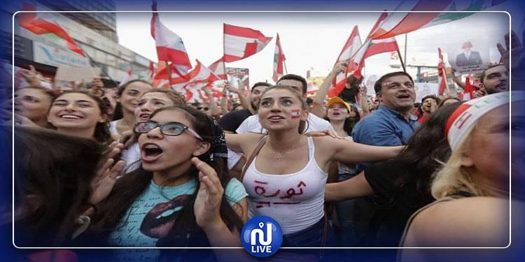 Reprise des manifestations au Liban !
