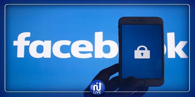 Facebook : les données bancaires de 29 000 employés volées