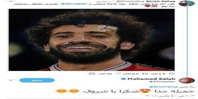 محمد صلاح يلبي طلب فتاة مصرية!