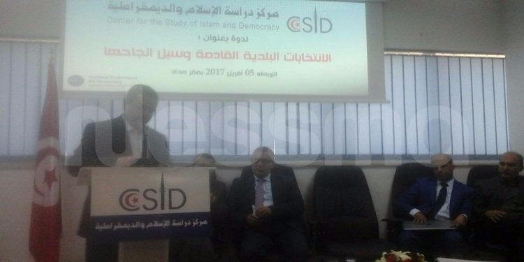 مركز دراسة الإسلام والديمقراطية: القضاء المالي والقضاء الاداري غير جاهز للإنتخابات البلدية