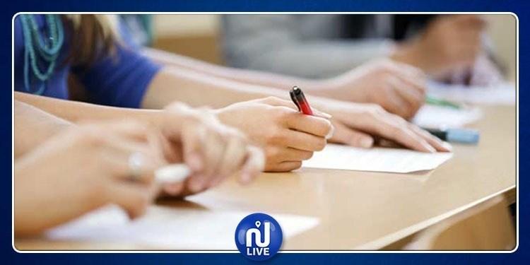 قابس: تقدم الاستعدادات للامتحانات الوطنية