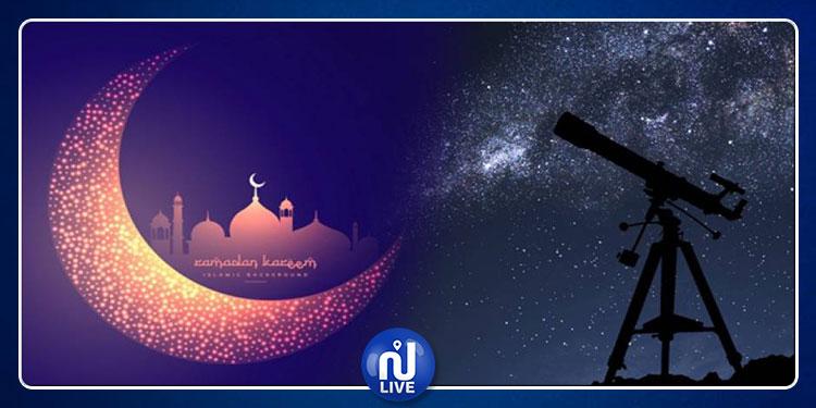 حسابات فلكية: رمضان 29 يوما فقط