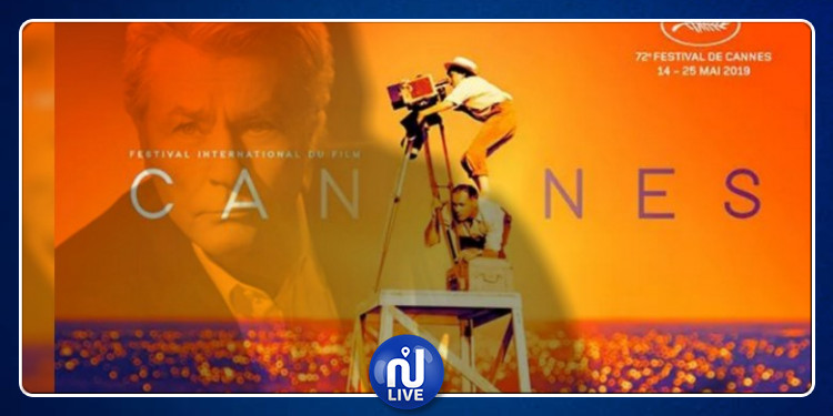 بمشاركة تونسية: اليوم انطلاق فعاليات مهرجان كان السينمائي